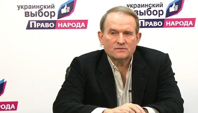 СБУ розслідує причетність організації Медведчука до окупації Криму