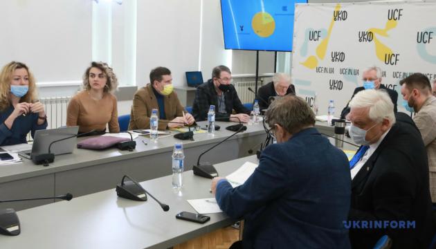 Конкурс на посаду виконавчого директора Українського культурного фонду