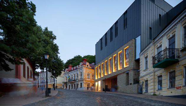 Столичний Театр на Подолі під час карантину покаже вистави онлайн