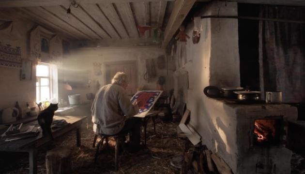 Український фільм «Земля Івана» представлять на фестивалі в Торонто