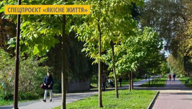 Екзотичні зелені насадження прикрашатимуть Тернопіль