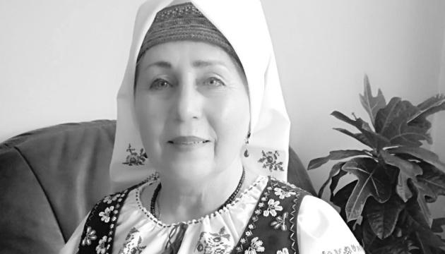 Померла Ярослава Галик – голова Світової федерації українських лемківських об'єднань