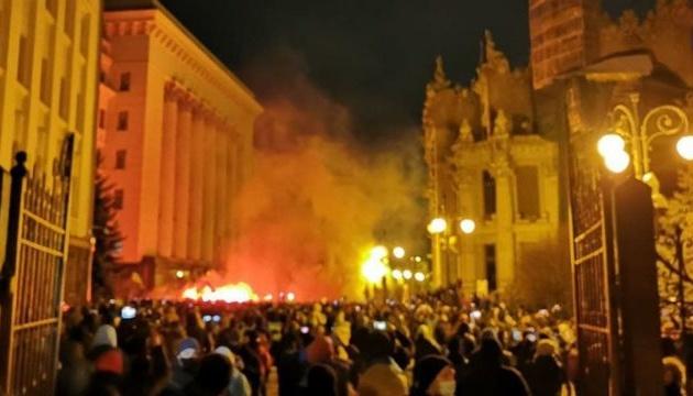 ГБР не выявило причастности депутатов и политсил к беспорядкам под Офисом Президента
