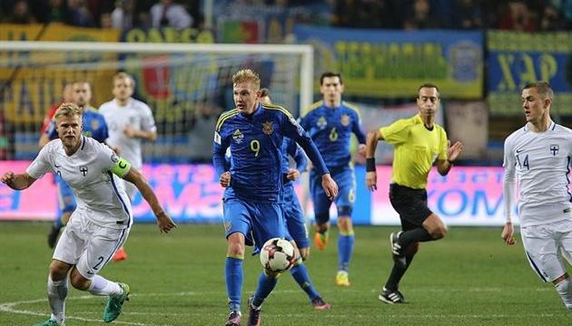 Прогноз на матч Україна – Фінляндія
