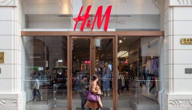 У Китаї оголосили бойкот брендам H&M та Nike