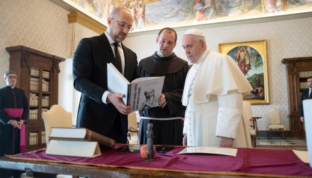 Шмигаль зустрівся з Папою Римським