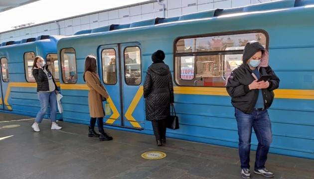 На період локдауну у метро Києва змінюють графіки руху