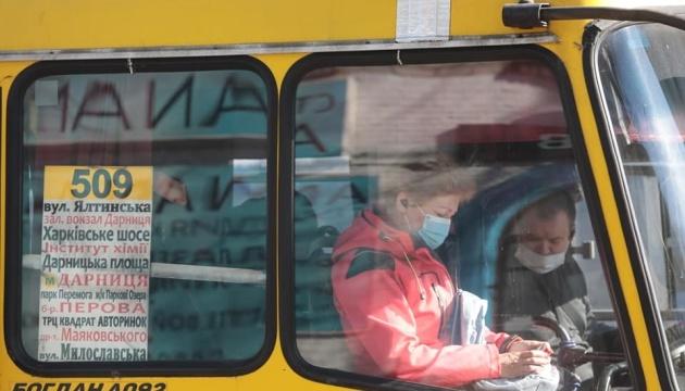 Перевізники розповіли про ситуацію з проїздом у столичних маршрутках