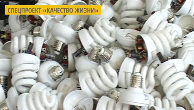 На Тернопольщине наладили сбор отработанных приборов со ртутью