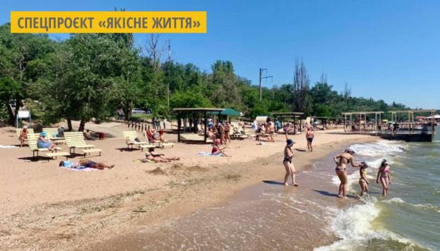 У Маріуполі презентували концепцію розвитку пляжних зон міста