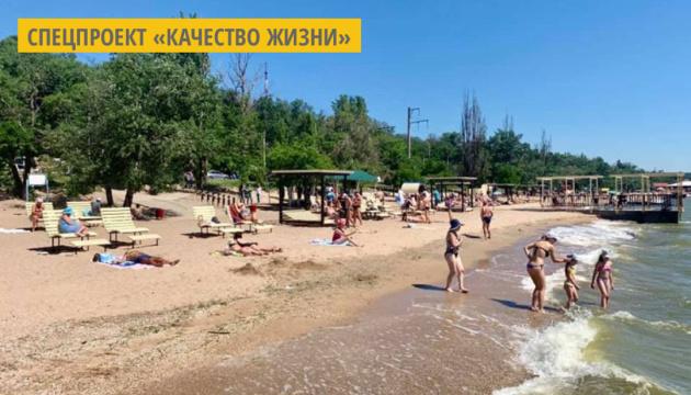 В Мариуполе презентовали концепцию развития пляжных зон города