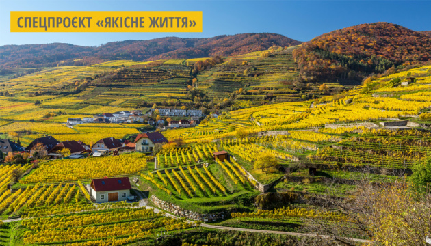 В Австрії розроблять нову біостратегію для сільського господарства