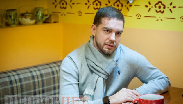 «Позаштатного агента НАБУ» арештували на два місяці - застава ₴5 мільйонів