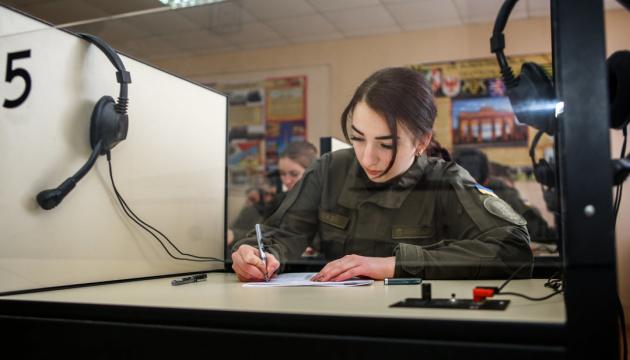 У Нацгвардії понад 1,2 тисячі жінок є учасницями бойових дій - МВС