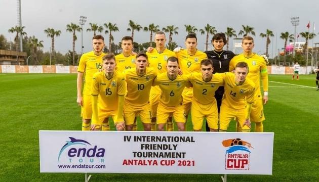 Футбол: українська «молодіжка» зіграла внічию матч з Узбекистаном