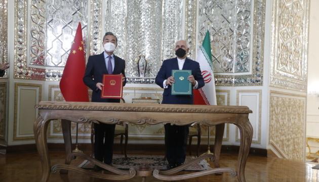 Китай та Іран домовилися про співпрацю на 25 років