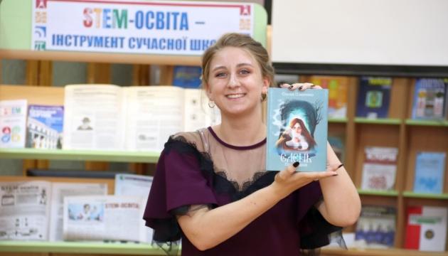 Студентка з Миколаєва виграла німецько-українську премію Олеся Гончара