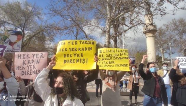 В Туреччині протестували проти виходу країни зі Стамбульської конвенції