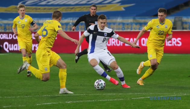 Збірна України не втримала перемогу над Фінляндією у відборі на ЧС-2022 з футболу