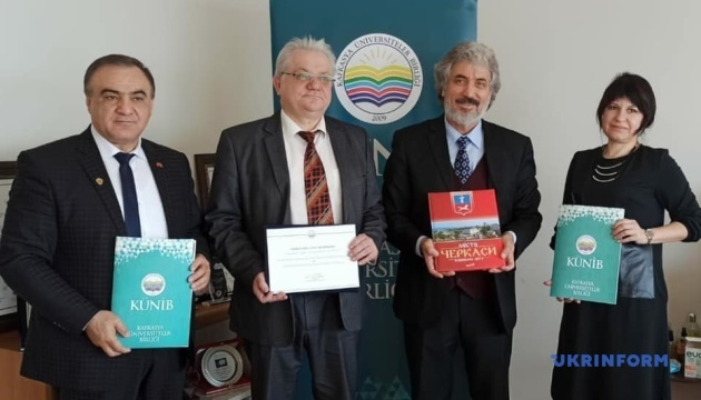 Черкаський технологічний університет став членом Асоціації кавказьких ВНЗ