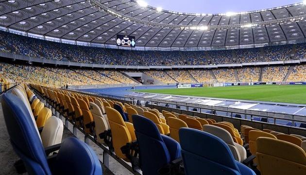 Букмекеры дали прогноз на матч Украина - Казахстан в отборе ЧМ-2022 по футболу