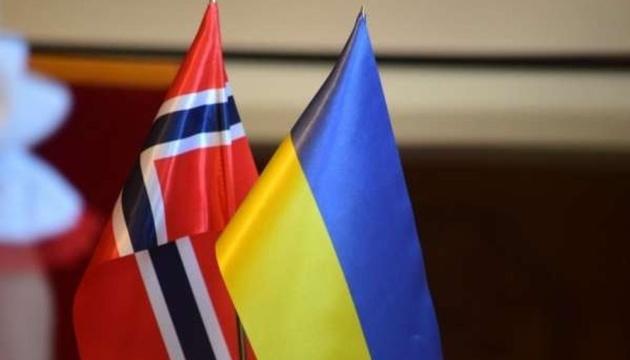 У Норвегії українська громада запросила на великодню вікторину