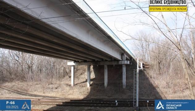 На Луганщине начинают ремонт мостов и искусственных сооружений