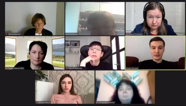 Презентація результатів дослідження «Індекс медіаграмотності української аудиторії»