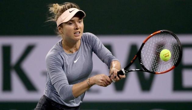 Світоліна сьогодні стартує на турнірі WTA в Штутгарті