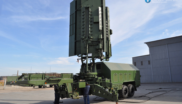 Ukrainian army gets radar system that can operate in almost any weather