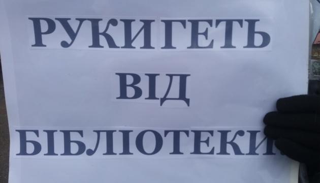В Коломые библиотекари объявили голодовку, чтобы сохранить учреждение