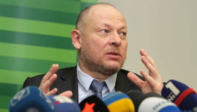 NABU places former PrivatBank official on wanted list