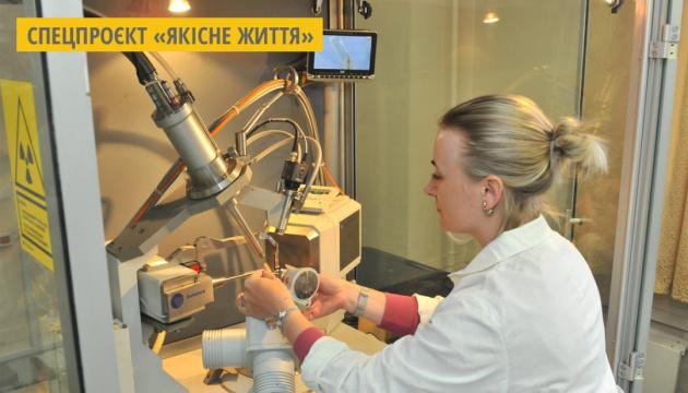 У Харкові за унікальними для України методами перевіряють якість лікарських засобів