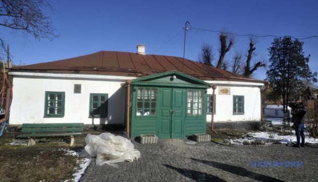 В Виннице объявлен конкурс проектов ревитализации территории музея-усадьбы Коцюбинского
