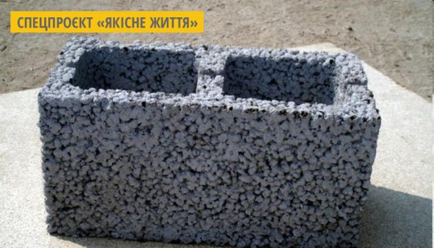 В Японії хочуть скоротити викиди вуглекислого газу за допомогою екологічного бетону
