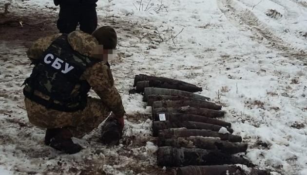 На Луганщині СБУ виявила схрони бойовиків зі снарядами далекобійної артилерії