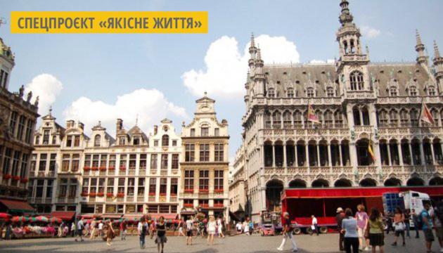 Брюссель на період пасхальних канікул безкоштовно відкриває для студентів двері всіх музеїв