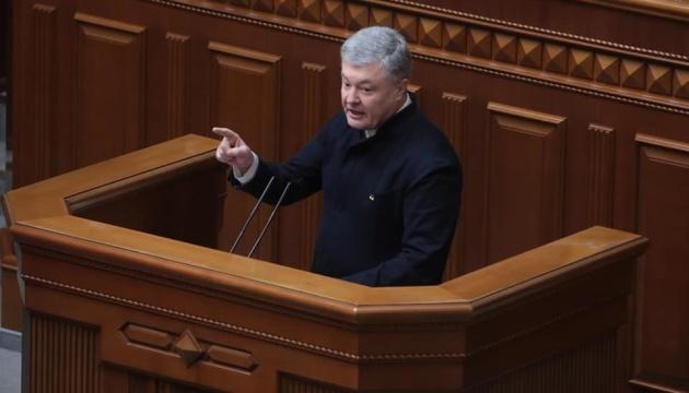 Порошенко – після допиту в СБУ: Україна була змушена у 2014-15 роках купувати вугілля в РФ