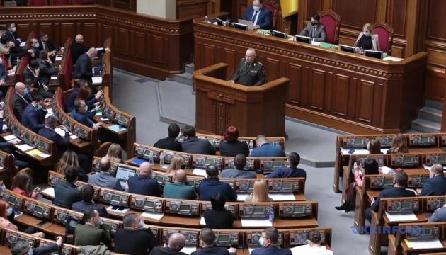 Верховна Рада закликає світ посилити тиск на Росію