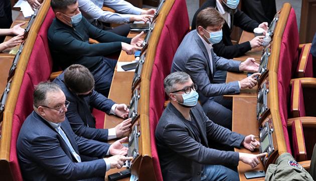 La Verkhovna Rada exhorte la communauté internationale à accroître la pression sur la Russie