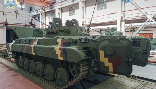 New batch of BMP-2 AFVs delivered to Ukraine's military after major reconstruction