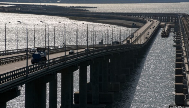 Bau der Krim-Brücke: Australien verhängt Sanktionen gegen Russland