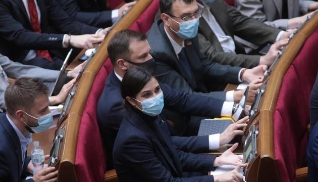 Парламент розблокував велику приватизацію
