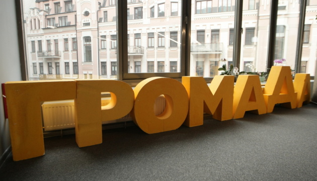 Громади Дніпропетровщини мають найвищий рівень доходів на одного жителя