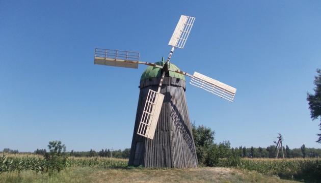 На Черкащині ремонтують Будищанський вітряк