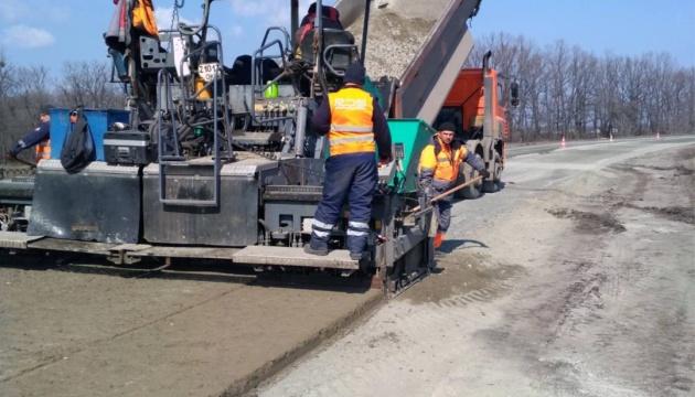 Укравтодор начал обновление черкасской обходной дороги