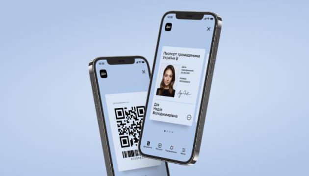Как пользоваться электронным паспортом в «Дії» - инструкция