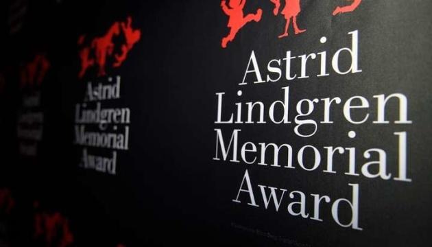 Літературна премія Астрід Ліндгрен оголосила переможця