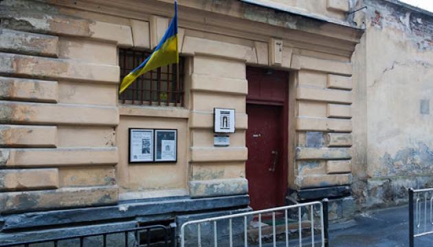 На Львовщине нашли бидон с документацией ОУН