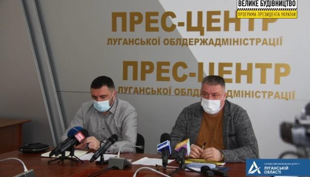 Укравтодор оновить 400 кілометрів доріг держзначення на Луганщині